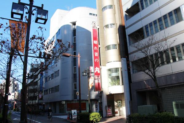 東京での振袖探しに!晴れ着の丸昌池袋店をご紹介