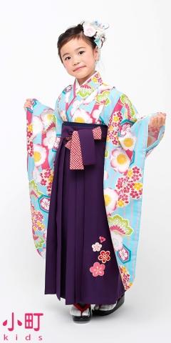 卒園ハカマスタイル7612(きものKKS-22水色&はかまKHS-5紫)